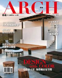 雅趣ARCH [第310期]:DESIGN with COLOR 引色彩入室 如藝廊居家空間