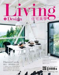 Living & design 住宅美學 [第80期]:Discover Czech 捷克.探索設計之旅