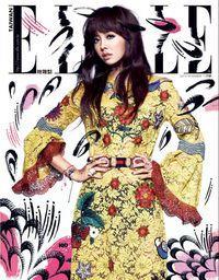 ELLE她雜誌 [第290期]:ELLE MEETS ART