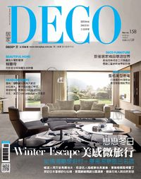 DECO居家 [第158期]:戀戀冬日 Winter Escape美感微旅行
