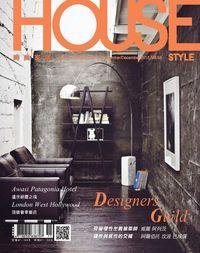 時尚家居 [第65期]:Designers Guild