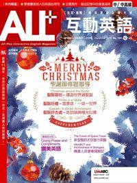 ALL+互動英語 [第133期] [有聲書]:聖誕節專題報導