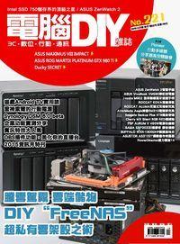 電腦DIY [第221期]:DIY