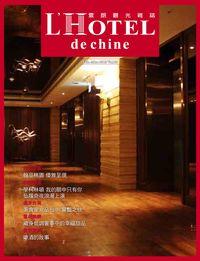 雲朗觀光雜誌. Vol.22