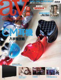 AV Magazine 2015/12/08 [issue 634]:CM耳機入手全攻略