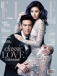 ELLE Wedding [2015秋冬號]:classic LOVE