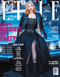 ELLE她雜誌 [第291期]:HAPPY HOLIDAYS LET