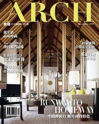 雅趣ARCH [第311期]:Runway to homeway 空間伸展台 跟時尚找特色