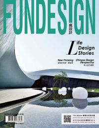 瘋設計Fun Design [第14期]:Life Design Stories