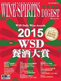 酒訊雜誌 [第114期]:2015 WSD餐酒大賞