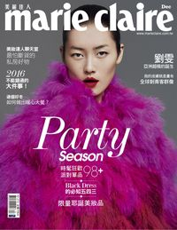 Marie claire 美麗佳人 [第272期]:Party Season