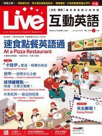 Live互動英語 [第177期] [有聲書]:速食點餐英語通