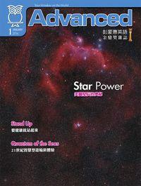 Advanced彭蒙惠英語 [2016年01月號] [有聲書]
