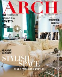雅趣ARCH [第312期]:STYLISH SPACE