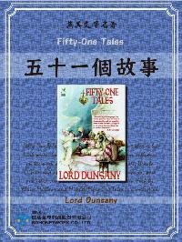 Fifty-One Tales = 五十一個故事