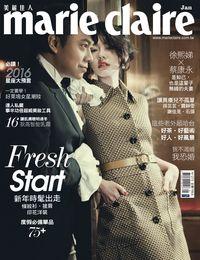 Marie claire 美麗佳人 [第273期]:Fresh Start