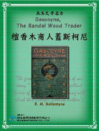 Gascoyne, The Sandal Wood Trader = 檀香木商人蓋斯柯尼