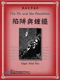 The Pit and the Pendulum = 陷阱與鐘擺