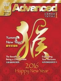 Advanced彭蒙惠英語 [2016年02月號] [有聲書]