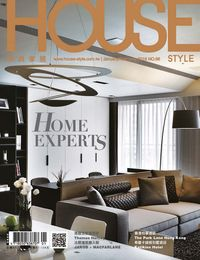 時尚家居 [第66期]:Home experts