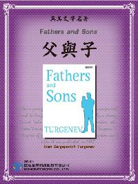 Fathers and Sons = 父與子