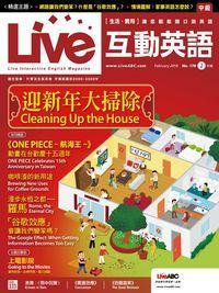 Live互動英語 [第178期] [有聲書]:迎新年大掃除