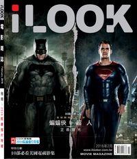 iLOOK 電影雜誌 [2016年02月]:蝙蝠俠對超人 正義曙光