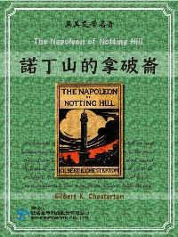 The Napoleon of Notting Hill = 諾丁山的拿破崙