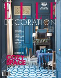 ELLE Decoration [2016春季號]:COZY  SPACE