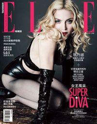 ELLE她雜誌 [第293期]:SUPER DIVA