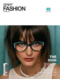 Ppaper fashion [第49期]:The Sign 符號與風格