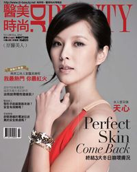 醫美時尚Dr.BEAUTY [第109期]:Perfect Skin Come Back 終結3 大冬日崩壞膚況