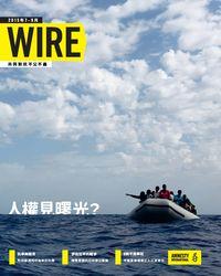 WIRE國際特赦組織通訊 [第45卷第3期]:人權見曙光?