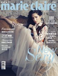 Marie claire 美麗佳人 [第274期]:New Sexy