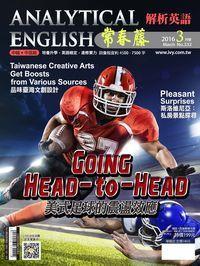 常春藤解析英語雜誌 [第332期] [有聲書]:美式足球的震盪效應