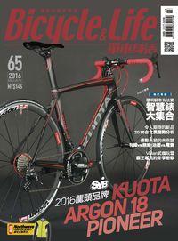 單車身活 [第65期]:2016龍頭品牌 KUOTA ARGON 18 PIONEER