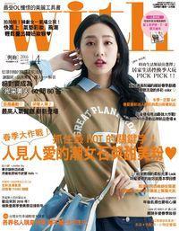 with與你時尚國際中文版 [第144期]:人見人愛的潮女石英甜美粉