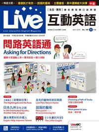 Live互動英語 [第180期] [有聲書]:問路英語通