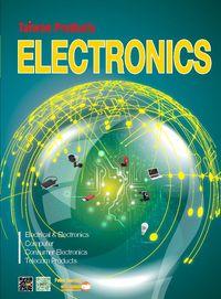 Electronics [2016]