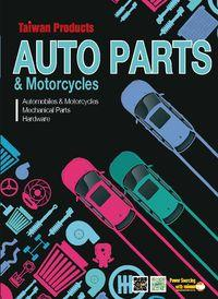 Auto Parts & Motorcycles [2016]