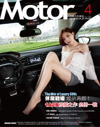 汽車百科 [第365期]:The War of Luxury SUVs