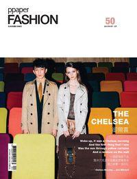 Ppaper fashion [第50期]:THE CHELSEA 卻爾喜