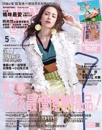 ViVi唯妳時尚國際中文版 [第122期]:女孩最憧憬♥精品