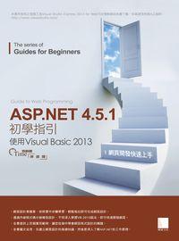 ASP.NET 4.5.1初學指引:使用Visual Basic 2013. 1, 網頁開發快速上手