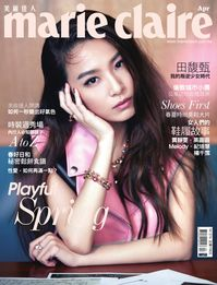 Marie claire 美麗佳人 [第276期]:Playful Spring