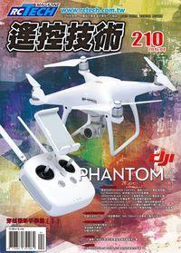 遙控技術 [第210期]:dji PHANTOM4