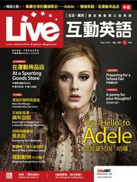 Live互動英語 [第181期] [有聲書]:跟愛黛兒說「哈囉」