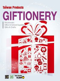 Giftionery [2016]:Gifts, Stationery, Houseware, Cultural and Creative