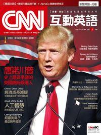 CNN互動英語 [第188期] [有聲書]:唐諾川普 史上最具爭議的美國總統候選人