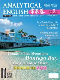 常春藤解析英語雜誌 [第334期] [有聲書]:散發無限魅力的牙買加
